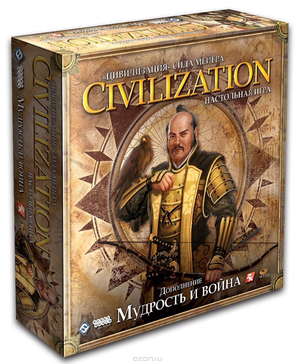 Настольная игра: Цивилизация. Мудрость и Война