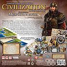 Настольная игра: Цивилизация. Мудрость и Война, фото 2