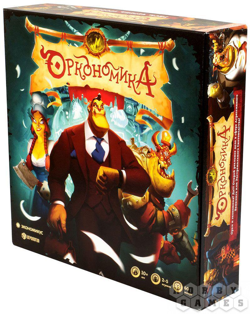 Настольная игра: Оркономика