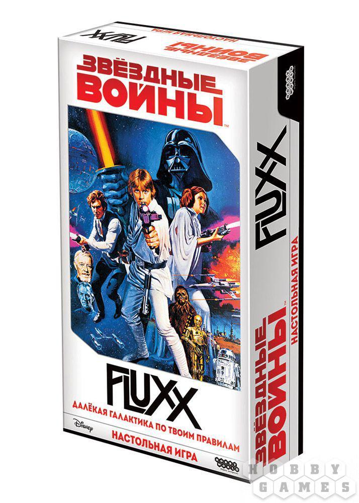 Настольная игра: Fluxx Звёздные Войны
