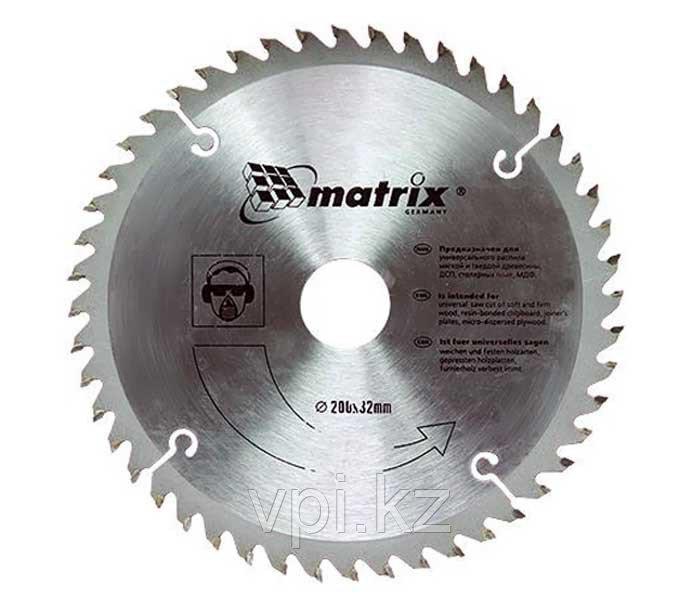 Диск пильный  по дереву  255*32 зуб 48 + кольцо 30/32 Matrix Professional