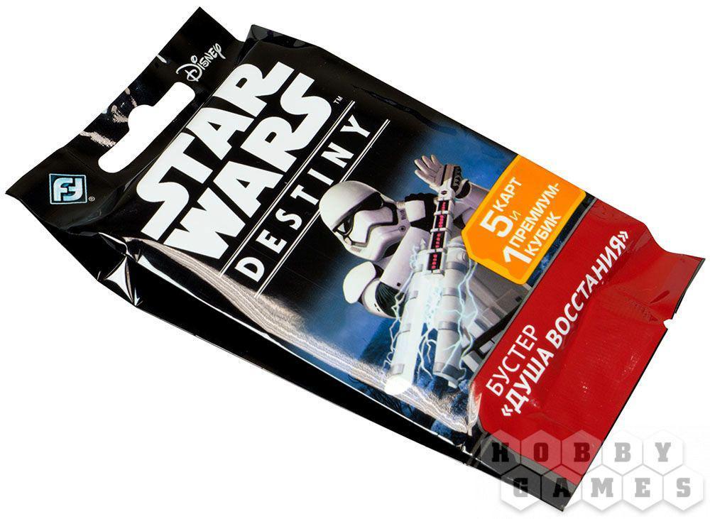 Star Wars: Destiny. Бустер «Душа восстания»