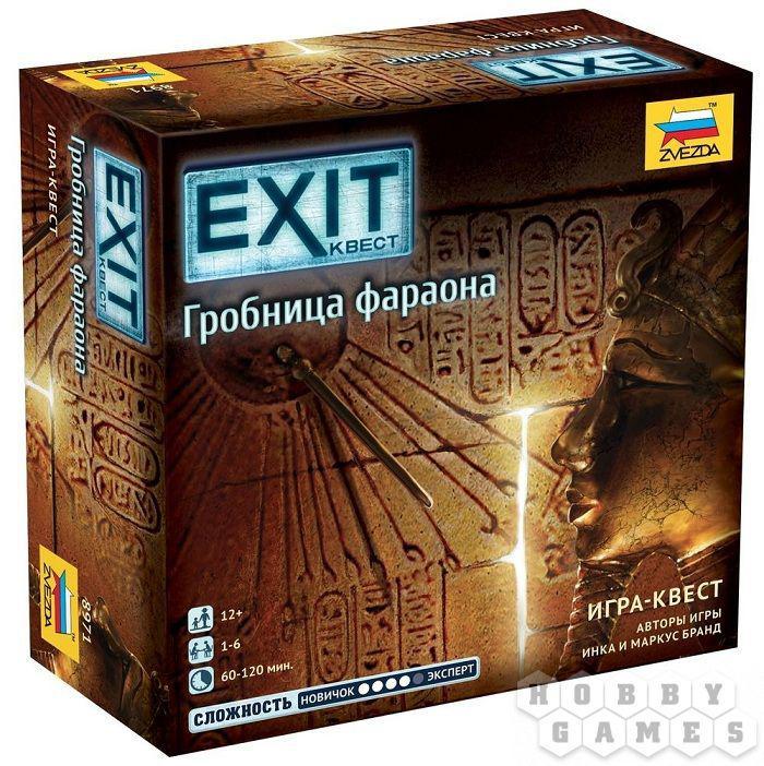 Настольная игра: EXIT-Квест: Гробница фараона