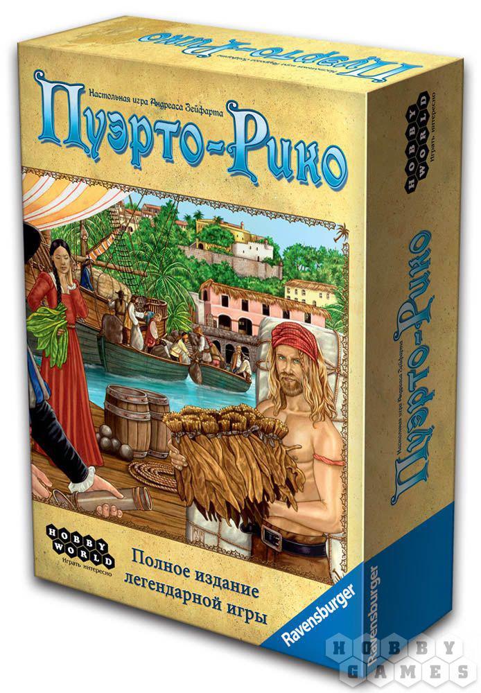 Настольная игра: Пуэрто-Рико