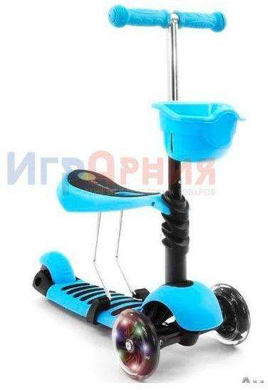 Самокат трехколесный Scooter 3 в 1 со съемным сиденьем (голубой)