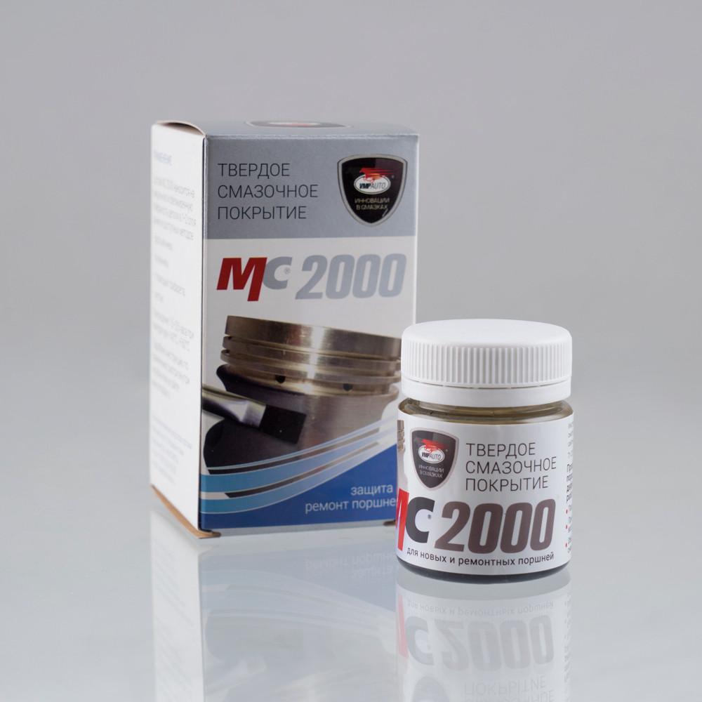 Твёрдое смазочное покрытие МС 2000 для поршней, 400 г.