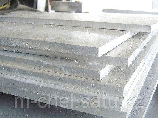 Алюминиевая плита 100 мм АМц ГОСТ 17232-99 РЕЗКА в размер ДОСТАВКА