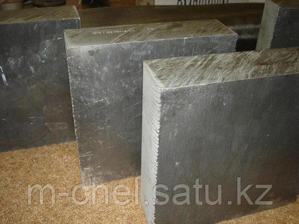 Алюминиевая плита 130 мм а5 гладкий РИФЛЕНЫЙ резка