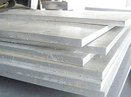 Алюминиевая плита 14 мм Д16Б ГОСТ 17232-99 РЕЗКА в размер ДОСТАВКА