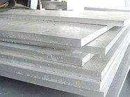 Алюминиевая плита 15 мм Д20Б ГОСТ 17232-99 РЕЗКА в размер ДОСТАВКА