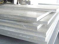 Алюминиевая плита 18 мм АД ГОСТ 17232-99 РЕЗКА в размер ДОСТАВКА