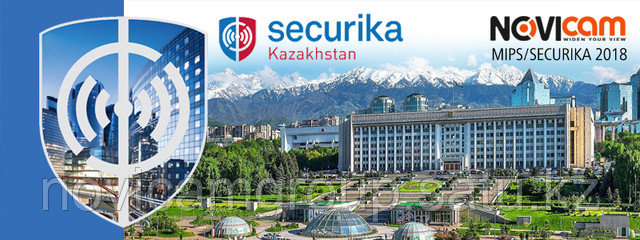 NOVIcam – участник выставки Securika Kazakhstan 2018