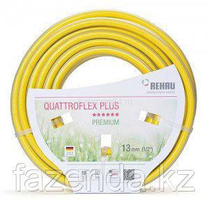 """Шланг REHAU Quattroflex Plus 1/2"""" (50)"""