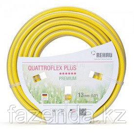 "Шланг REHAU Quattroflex  1/2"" (50 м)"