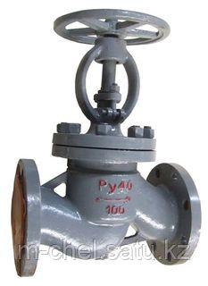 Запорные клапаны фланцевые Ду350 15нж65бк Ру6 Португалия