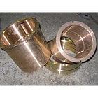 Втулка бронзовая 132 БрАЖМц 10-3-1,5 ГОСТ РЕЗКА в размер ДОСТАВКА