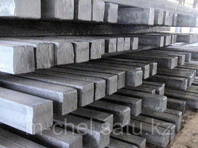 Квадрат стальной 460 х 460 мм 40ХН ГОСТ 1414-84 РЕЗКА в размер ДОСТАВКА