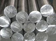 Круг алюминевый 160 мм В95Т2 ГОСТ 21488-97 РЕЗКА в размер ДОСТАВКА