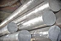 Круг алюминиевый 45 мм в95т1 ОТРЕЗАЕМ гост