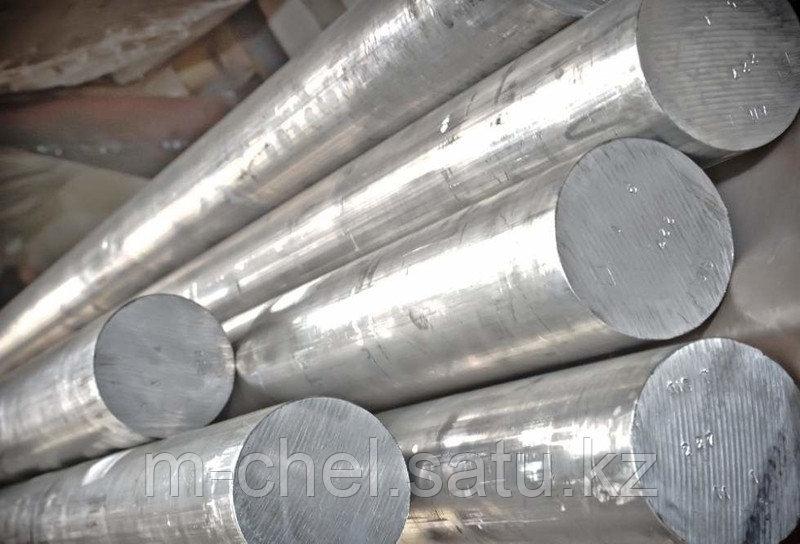 Круг алюминиевый 48 мм в95т2 ОТРЕЗАЕМ гост