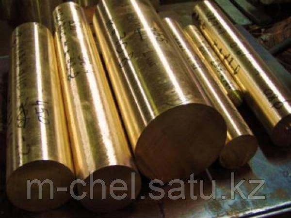 Круг бронзовый 163 БрАЖ 9-4 ГОСТ РЕЗКА в размер ДОСТАВКА
