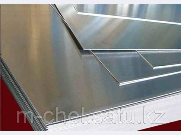 Лист алюминиевый 28 мм АМГБ6Б ГОСТ 21631-76 Рифленый гладкий РЕЗКА ДОСТАВКА