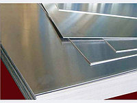 Лист алюминиевый 6.5 мм Д16 ГОСТ 21631-76 Рифленый гладкий РЕЗКА ДОСТАВКА