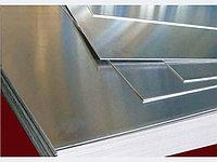 Лист алюминиевый 80 мм Д16ЧТБ ГОСТ 21631-76 Рифленый гладкий РЕЗКА ДОСТАВКА