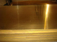 Лист латунный гост 0,5 мм  л80 и мн. др. пр-во Россия