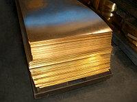 Лист латунный 10 ЛМц58-2 ГОСТ РЕЗКА в размер ДОСТАВКА