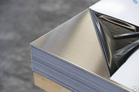 Лист нержавеющий стальной 0.55 мм