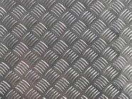 Лист рифленый 0,3 мм ст3сп квинтет РОМБ чечевица