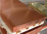 Медный лист 200 М1 ГОСТ РЕЗКА в размер ДОСТАВКА