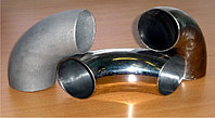 Отвод крутоизогнутый стальной Ду38 х 2 ст.20 17г1с 12х18н10т