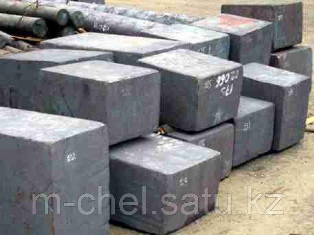 Поковка стальная 100-3500 мм квадратная 34хн3м и мн. др.
