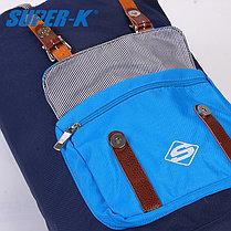 Молодежный рюкзак Super-K Mochila, фото 2