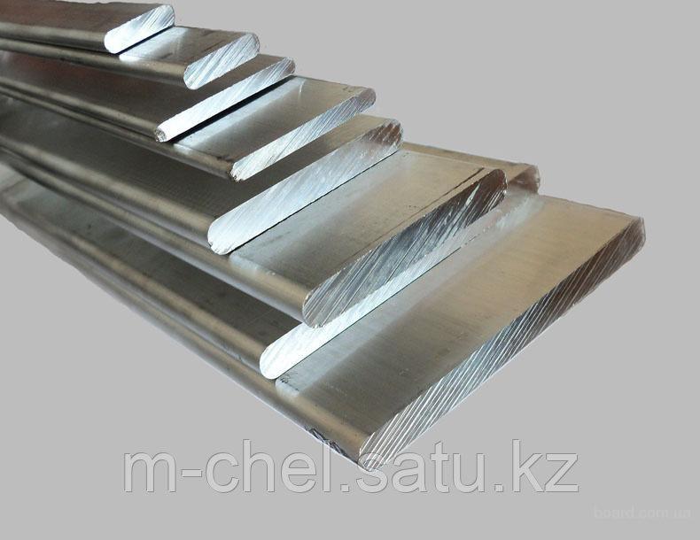 Полоса алюминиевая АД1 РЕЗКА в размер ДОСТАВКА