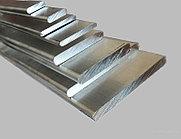 Полоса алюминиевая АД31 РЕЗКА в размер ДОСТАВКА