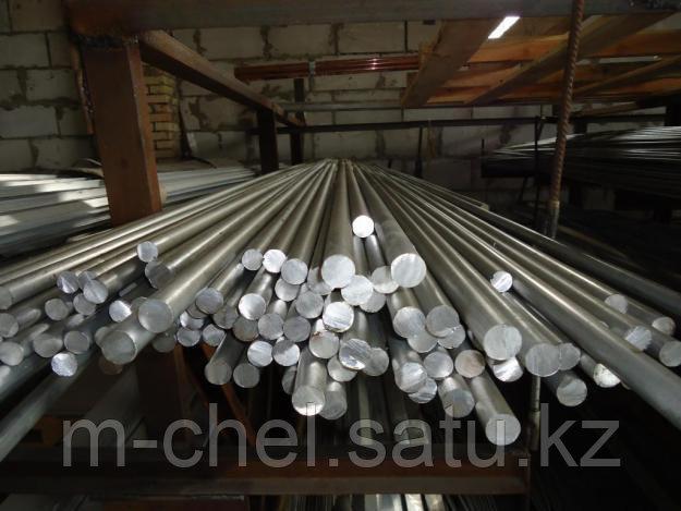 Пруток алюминевый АМг2 ГОСТ 21488-97 РЕЗКА в размер ДОСТАВКА
