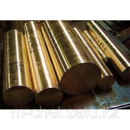 Пруток бронзовый 95 БрАЖ 9-4 ГОСТ РЕЗКА в размер ДОСТАВКА