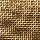 Сетка бронзовая БрАМц 9-2 РЕЗКА в размер ДОСТАВКА