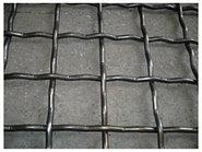 Сетка металлическая рифленая 0.28 мм Ст3сп5 ГОСТ 6727-84