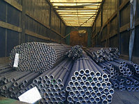 Труба толстостенная стальная 43 мм 30Г ТУ 14-3Р-45-2001 горячего деформирования