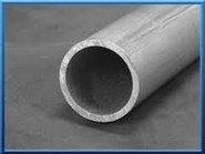 Труба алюминиевая АМг5 ОСТ 1.92096-84 прямоугольные РЕЗКА в размер ДОСТАВКА
