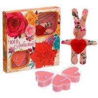 Набор игрушка и 3 свечи 'Моей любимой'