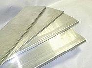 Шина алюминиевая АМг6 РЕЗКА в размер ДОСТАВКА