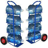 Тележка для перевозки 4-х бутылей с водой ВД-4
