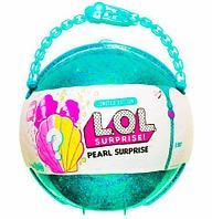 """Игровой набор с куклой-сюрпризом L.O.L """"Жемчужина L.O.L """" [качественная реплика]"""