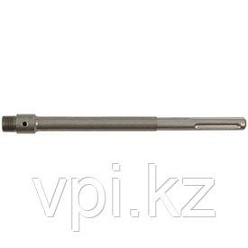 Удлинитель для твердосплавной коронки, SDS PLUS,  220мм
