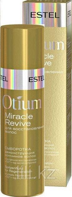 """Сыворотка-контроль для кончиков волос """"Реконструкция кончиков волос"""" Estel OTIUM Miracle, 100 мл."""